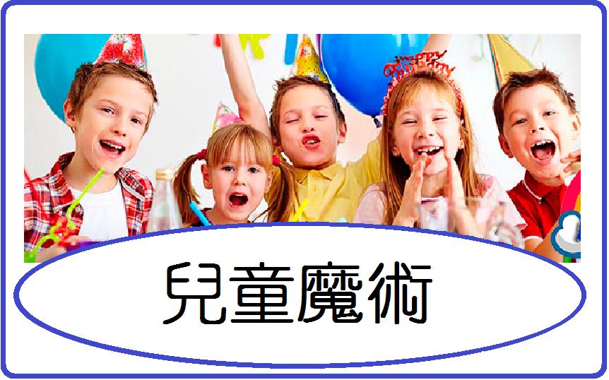 children-icon