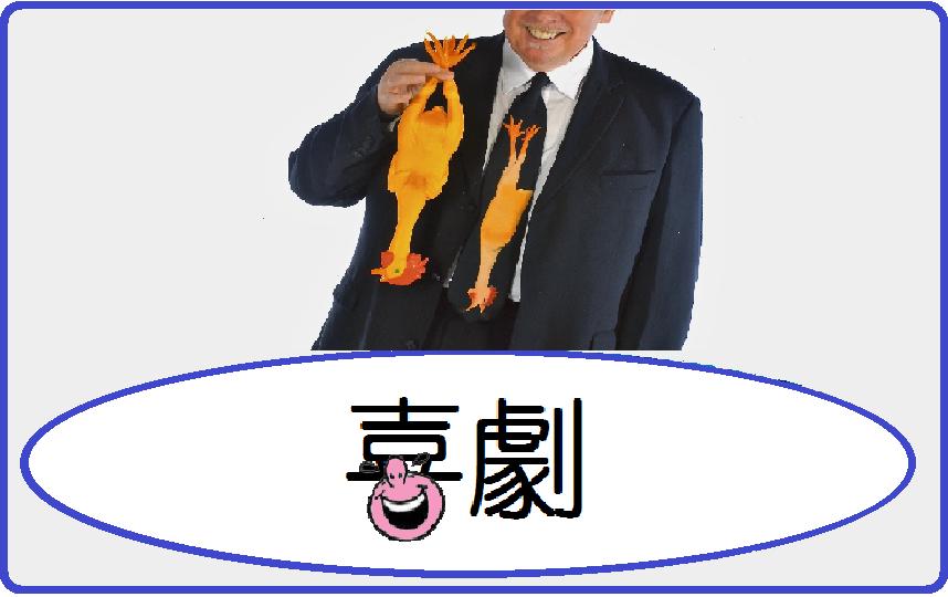 comedy-icon