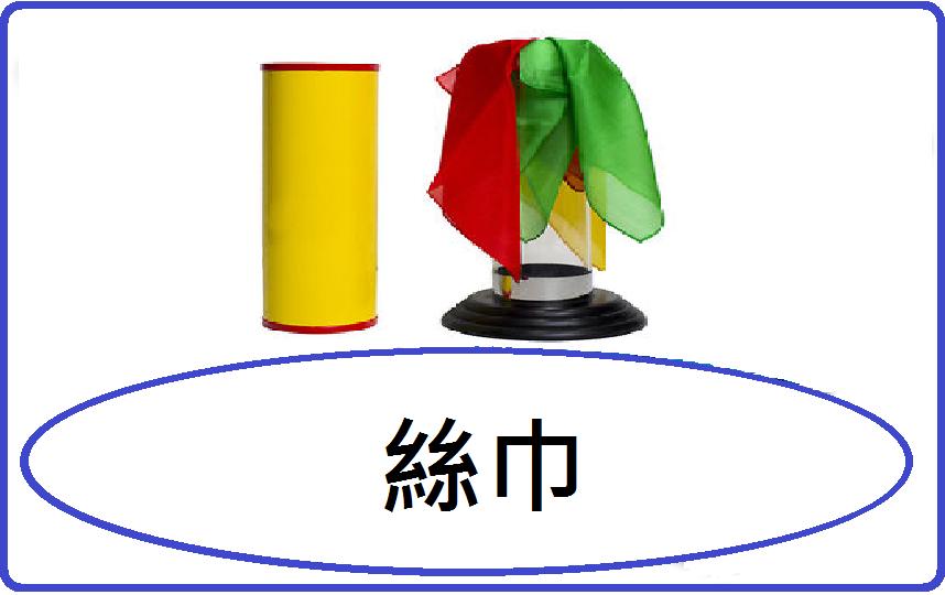 silk-icon